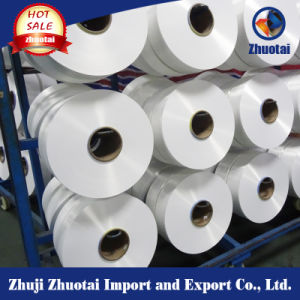 China Supplier Nylon FDY Yarn 20d/24f pictures & photos