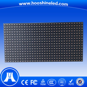 Lower Power Consumption P10 SMD3528 Red Color Waterproof LED Module pictures & photos