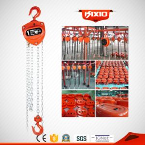 High Quality Kixio 0.3-20t Chain Pulley Block and Hoist pictures & photos
