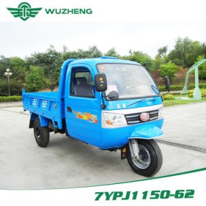 Diesel Closed Cargo Motorized 3-Wheel Tricycle with Cabin From China for Sale pictures & photos