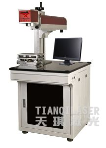 Keyboard Fiber Laser Marking Machine (TQL-FM-10/20)