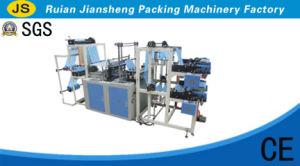 Full Automatic High Speed Plastic Rolls Bag Making Machine (FQCD-600)