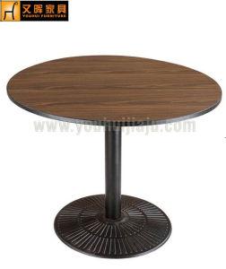 Coffee Table (JG-1)