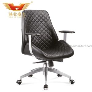 High Quality Modern Office Furniture Leather Executive Chair (HY-1893B)