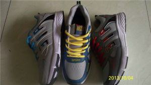 Breathable Mesh Comfortable Light Weight Sport Shoes CS-X010