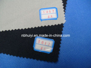 Woven Interlining (HY-IL5012)