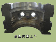 High-Pressure Cylinder Upper Part