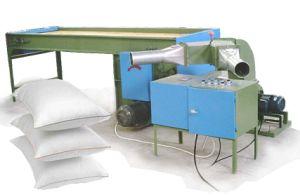 Auto-Pillow Filling Machine (HJZX-300)