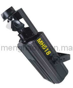 575W Scanner Light (LIKE-S575)