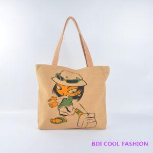 Canvas Bag (B14830)