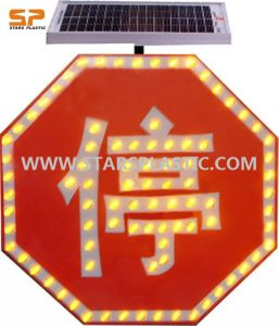 Stop Solar Traffic Signs (ST-STS-1I) pictures & photos