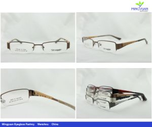 Metal Optical Eyewear Frame (MYM1110)
