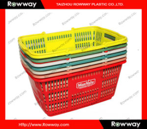 Supermarket Shopping Basket pictures & photos