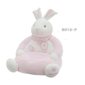 Baby Sofa (8013-p)