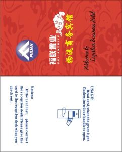 Temic Hotel Key Card (T5577)