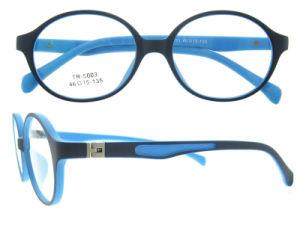 China Wholesale Tr90 Eyeglass Frames Eyewear Tr90 Kids Optical Frames pictures & photos