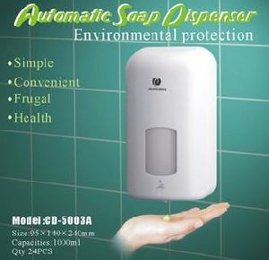 Automatic Soap Dispenser (CD-5003A)