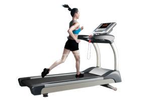 Treadmill (BM7707)