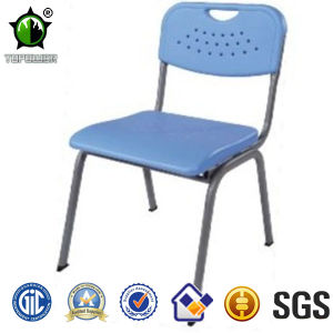 Modern HDPE Student Chair Plastic School Chairs (GK01)