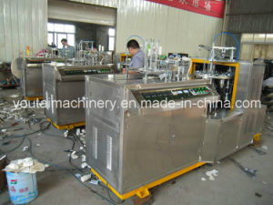 Full Automatic Paper Cup Forming Machine with Stainless Steel Cover pictures & photos
