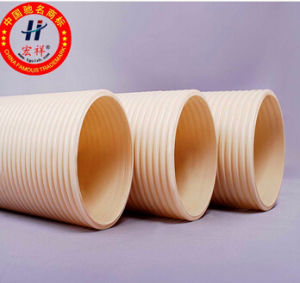 HDPE Corrugated Pipe with Double Wall pictures & photos