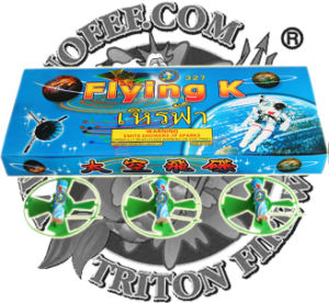 Flying Diamond Toy Fireworks Factory Price pictures & photos
