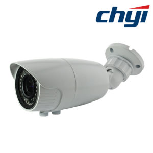 1.3MP Sony Imx225 Ahd 40m Infrared CCTV Security Camera pictures & photos