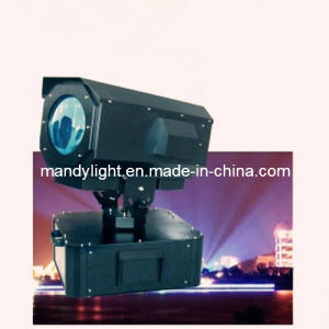Stage Light - 2kw-5kw Sky Rose/Outdoor Light (MD-T001)