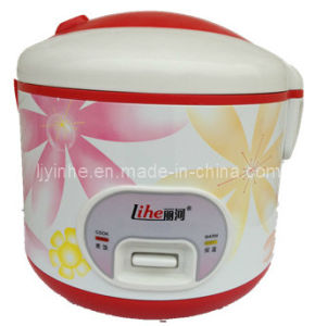 Deluxe Rice Cooker 17