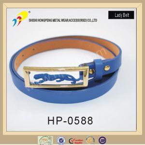 Belt (HP-0588-2)
