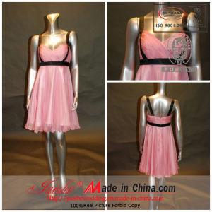 Short/Cocktail Dress (3412)
