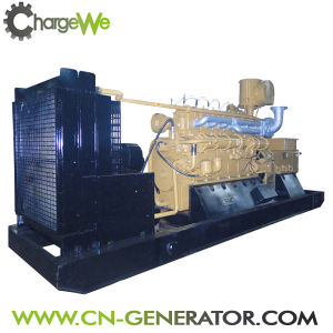 Biomass Generator Set for Emergency Power Supply 375kVA pictures & photos