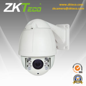CCTV Cameras Suppliers IR Dome CCTV Security Camera720p High Speed Dome Camera GT-ASD532
