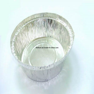 Aluminum Foil Round Container, Cup Cake Holder, Cake Cup Container (DF-AL-FC5)