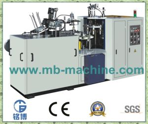 Mingbo Paper Cup Forming Machine
