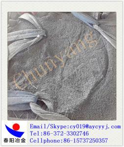 Silicon Aluminum Barium Calcium Alloy for Steel Industry / Sialbaca Compound Deoxidizer pictures & photos