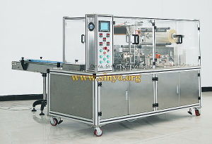 Digitalmedia Products BOPP/OPP/PVC Packaging Machine pictures & photos