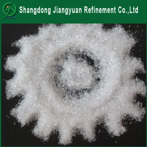 (Agriculture/Industry/feed/food/pharm grade) Magnesium Sulfate Fertilizer pictures & photos