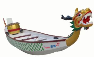 5-7 Paddle Dragon Boat (PSF05)