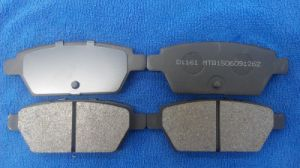 Brake Pads of Gpyb2643z (zhong lian)