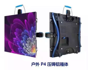 Slim Rental LED Screen/Indoor Outdoor Video LED Display pictures & photos