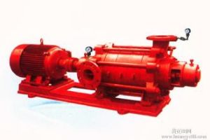 High Head Horizontal Multistage Firefighting Centrifugal Water Pump