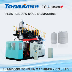 Super Large Multi Layers Automatic 1000L~5000L Wanter Drum Blow Molding Machine pictures & photos