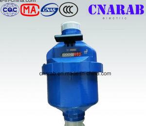 Dn20 Kent Volumetric Water Meter pictures & photos