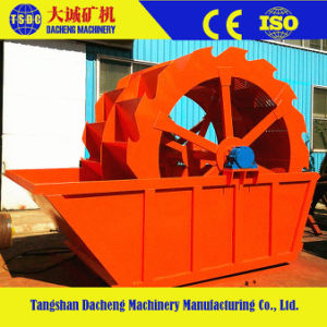 Feldspar Production Line Bucket Sand Washer pictures & photos