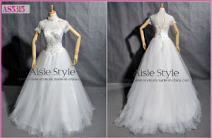 Beaded Lace on Tulle Mandarin Collar See-Through Back Design Wedding Dress (AS5315)