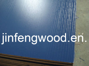 ISO9001: 2008 Melamine MDF Pure Colorembossment Surfaceh026 pictures & photos