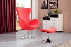 (SX-018#) Home Furniture PU Leather Leisure Swan Chair pictures & photos