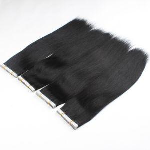 Keratin Hair Tape Human Hair Skin Weft Tape Hair Extensions