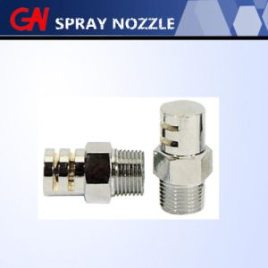 High Quality Double Outlet Drencher Sprinkler Head/Spray Nozzle pictures & photos